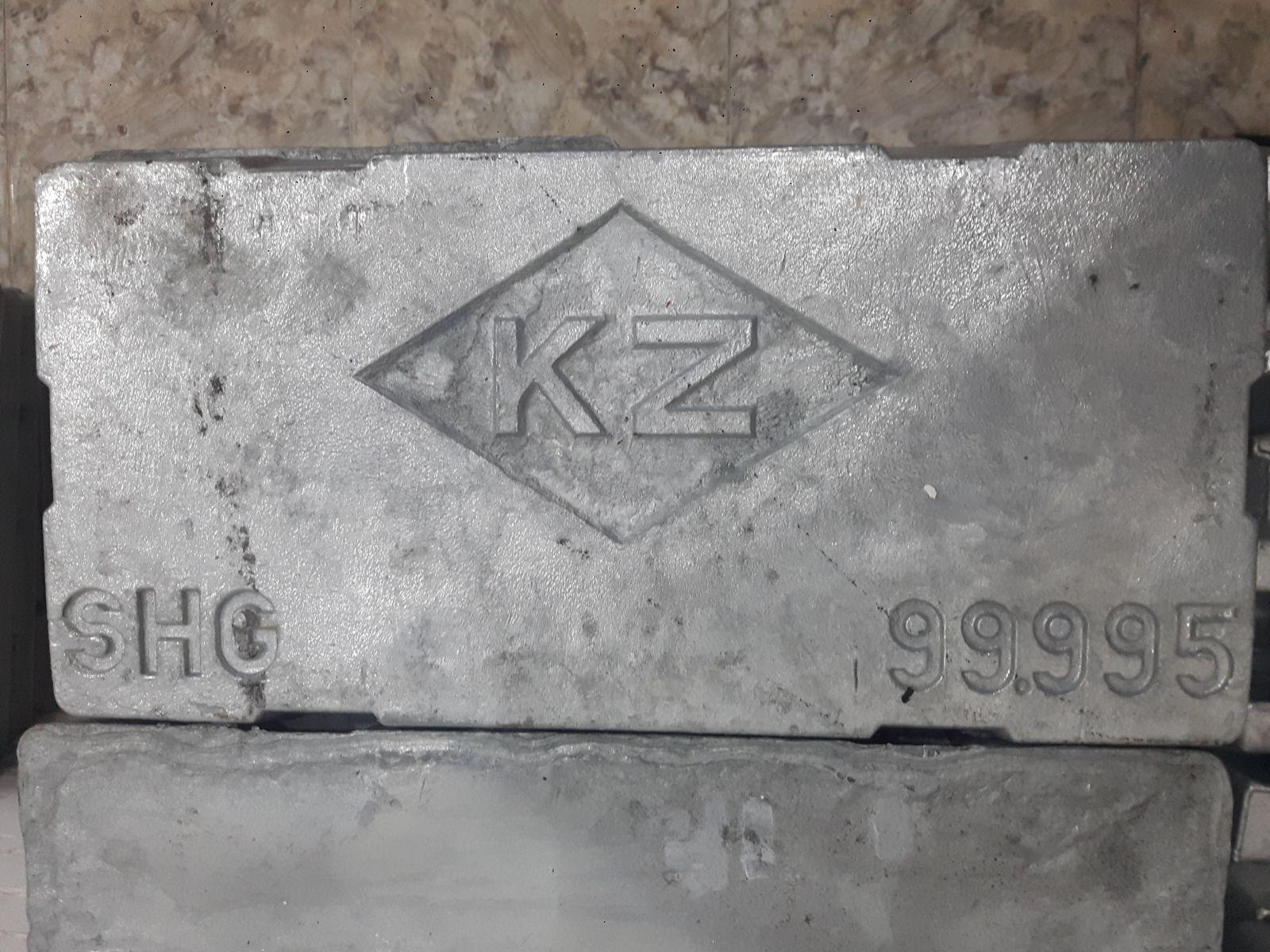 Kẽm thỏi 99.995% - KZ YP Hàn Quốc