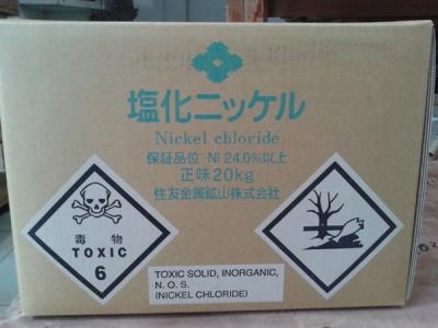 Muối niken clorua - NiCl2 ( Sumitomo Japan)